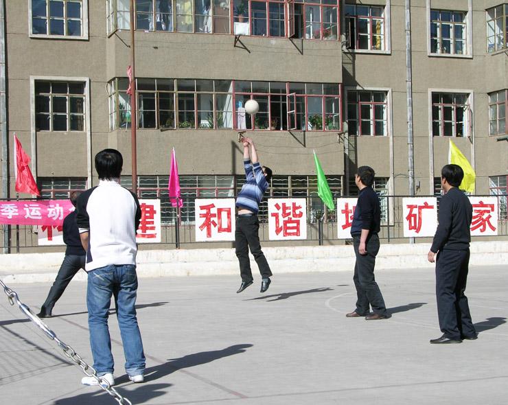 排球比赛现场-青海省地质调查院